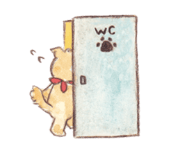 wanco's daily sticker #329458