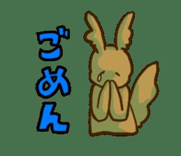Ezorisu sticker #329493