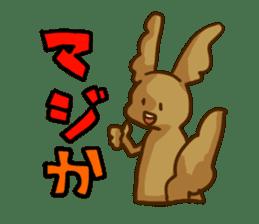 Ezorisu sticker #329503