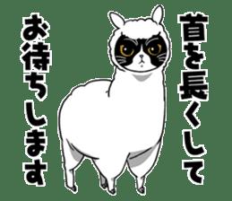 Panda-cat Mink(Japanese  version) sticker #330439
