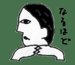 Unfussy man sticker #330705