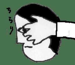 Unfussy man sticker #330732