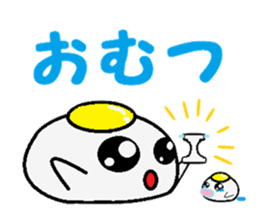 The 1day of fried egg family sticker #331717