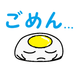 The 1day of fried egg family sticker #331720