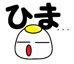 The 1day of fried egg family sticker #331726