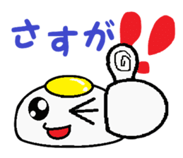 The 1day of fried egg family sticker #331728