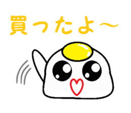 The 1day of fried egg family sticker #331737