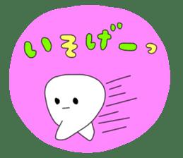 Mr.white teeth sticker #332080