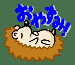 Hedgehog Sticker! sticker #332871