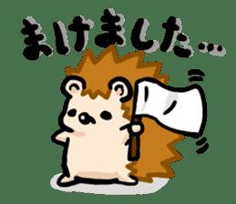 Hedgehog Sticker! sticker #332875