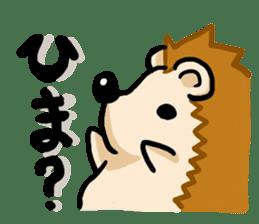 Hedgehog Sticker! sticker #332881