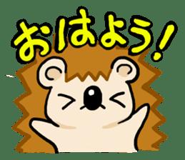 Hedgehog Sticker! sticker #332883