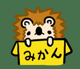 Hedgehog Sticker! sticker #332886