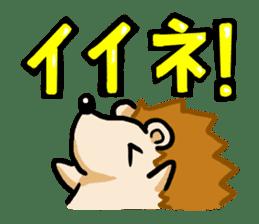 Hedgehog Sticker! sticker #332903