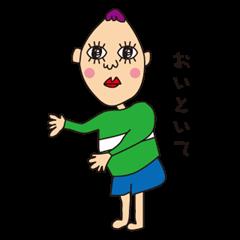 Mr.Tadashi  of a Sakamoto