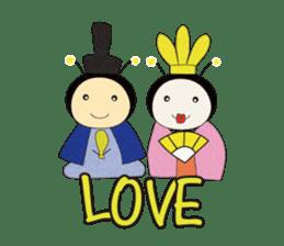 HOTA-chan sticker #333837