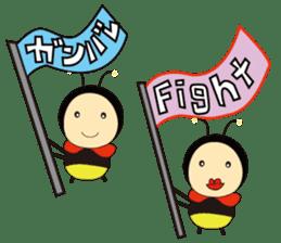 HOTA-chan sticker #333857