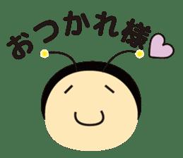 HOTA-chan sticker #333858
