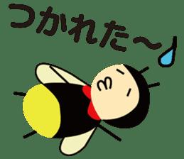 HOTA-chan sticker #333859