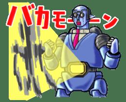 Robo Family Z sticker #333905