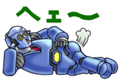 Robo Family Z sticker #333910