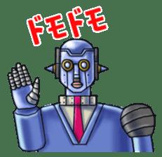 Robo Family Z sticker #333922