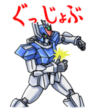 Robo Family Z sticker #333924