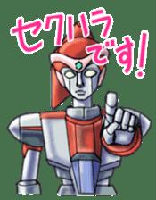 Robo Family Z sticker #333925