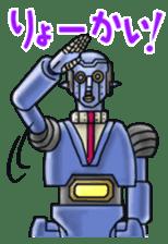 Robo Family Z sticker #333927