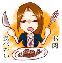 Daily lives of working woman Etsuko sticker #334071