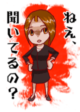 Daily lives of working woman Etsuko sticker #334072