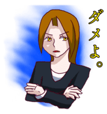 Daily lives of working woman Etsuko sticker #334074