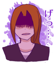 Daily lives of working woman Etsuko sticker #334076