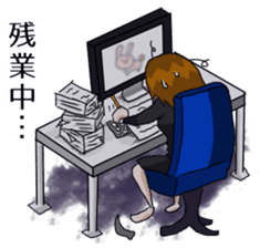 Daily lives of working woman Etsuko sticker #334078