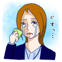 Daily lives of working woman Etsuko sticker #334082