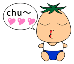 Baby boy kun sticker #334152