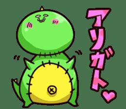 Gon & Mukigon -Funny cute chara sticker #334353
