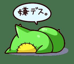 Gon & Mukigon -Funny cute chara sticker #334379