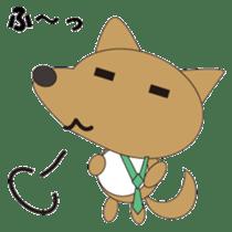 The salaried dog sticker #334625