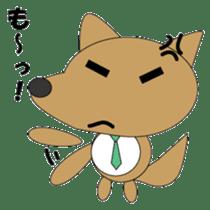 The salaried dog sticker #334626