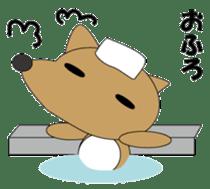 The salaried dog sticker #334630