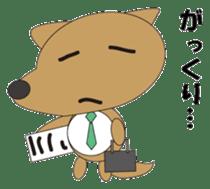 The salaried dog sticker #334632