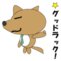 The salaried dog sticker #334633