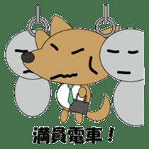 The salaried dog sticker #334634