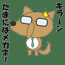 The salaried dog sticker #334635