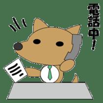 The salaried dog sticker #334637