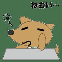 The salaried dog sticker #334638
