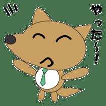 The salaried dog sticker #334640