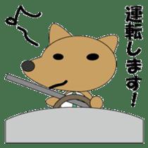 The salaried dog sticker #334642