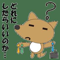 The salaried dog sticker #334645